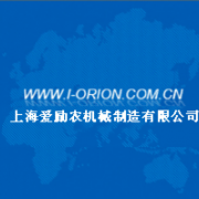 大畜网优质供应商:上海爱励农机械制造有限公司