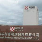 大畜网优质供应商:农标普瑞纳饲料有限公司