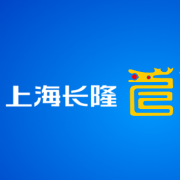 大畜网优质供应商:上海长隆工业设备有限公司