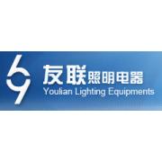 大畜网优质供应商:海宁市友联照明电器有限公司