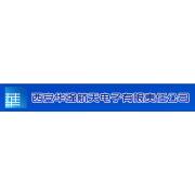 大畜网优质供应商:西安华强航天电子有限责任公司
