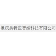 大畜网优质供应商:重庆美特亚智能科技有限公司