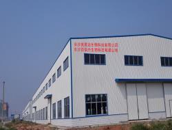 大畜网优质供应商:长沙市美意达生物科技有限公司