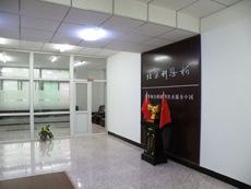 大畜网优质供应商:李靖林