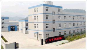大畜网优质供应商:李春