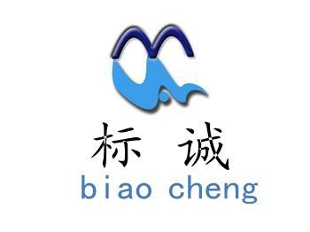 大畜网优质供应商:广州标诚机械设备有限公司