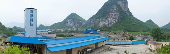 大畜网优质供应商:桂林海源生物科技有限公司