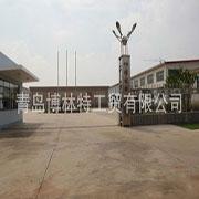 大畜网优质供应商:青岛博林特工贸有限公司
