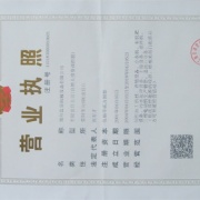 大畜网优质供应商:郑州富乐机械设备有限公司