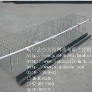 大畜网优质供应商:安平县小大养殖笼具厂