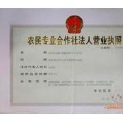 大畜网优质供应商:忻州市忻府区永生农业专业合作社