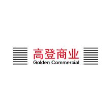 大畜网优质供应商:上海高登商业展览有限公司