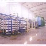 山东工业超纯水设备