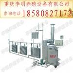 水暖锅炉 养殖设备