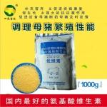 优维素复合酶制剂养