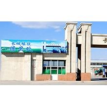 大畜网优质供应商:长城橡胶有限公司