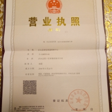 大畜网优质供应商:沂水顺发果蔬购销中心