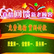大畜网优质供应商:沭阳县致远畜牧养殖场