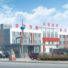 大畜网优质供应商:山东福航新能源环保股份有限公司