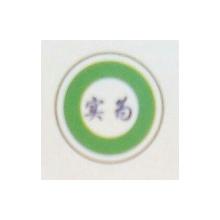 大畜网优质供应商:重庆实为农牧有限公司