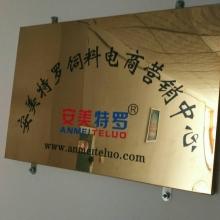 大畜网优质供应商:安美特罗饲料电商营销中心