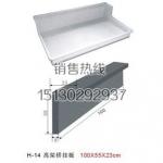 挂板塑料模具、高架