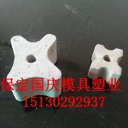 垫块塑料模具PP聚丙