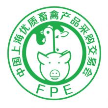 大畜网优质供应商:上海钧泽展览有限公司