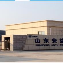 大畜网优质供应商:山东安益生物科技有限公司销售部
