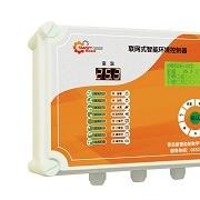 养殖智能环境控制器