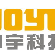 大畜网优质供应商:深圳市中宇科技开发有限公司