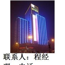 大畜网优质供应商:遂宁市霓虹灯工程制造安装有限公司