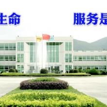 大畜网优质供应商:湖北兴银河化工技术有限公司