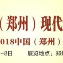 大畜网优质供应商:郑州国际畜牧业展会公司
