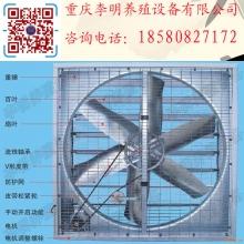 负压风机 养殖设备