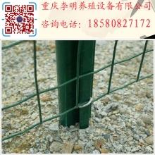 围栏网 养殖设备 荷