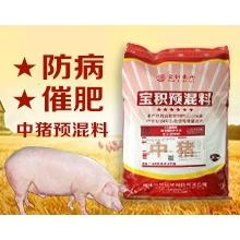 猪饲料 中猪预混料