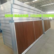 供应防腐铝合金外框