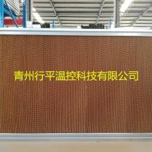 供应防腐镀锌板外框